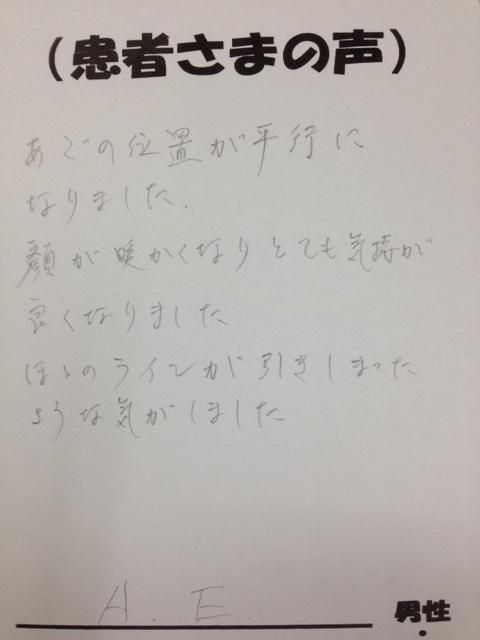 2_IMG_2325