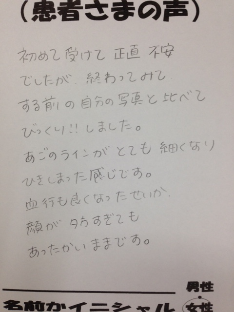 4_IMG_2326